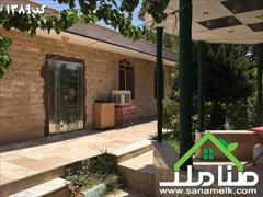 real-estate land-for-sale land-for-sale خرید و فروش باغ ویلا در ویلادشت ملارد کد1389