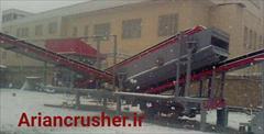 industry industrial-machinery industrial-machinery سنگ شکن موبایل ( سیار )