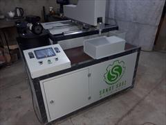 industry industrial-machinery industrial-machinery فروش خط تولید فیلتر هوا با تضمین خرید محصولات
