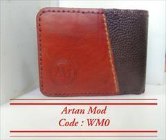 buy-sell handmade bags-shoes-hats کیف جیبی مردانه