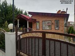 real-estate house-for-sale house-for-sale ویلا ارزان نوشهر