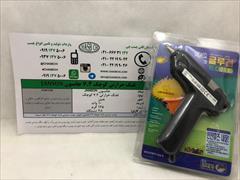 industry packaging-printing-advertising packaging-printing-advertising تفنگ چسب حرارتی