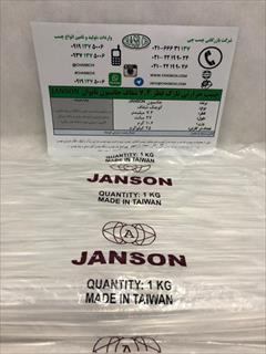 industry packaging-printing-advertising packaging-printing-advertising چسب حرارتی 7.4 و 11.2 جانسون