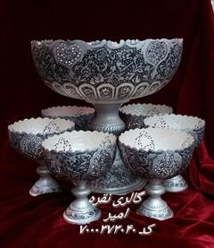 buy-sell antiques other-antiques ظروف نقره