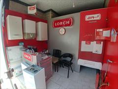 buy-sell home-kitchen heating-cooling فروش و تعمیر انواع آبگرمکن دیواری و ایستاده