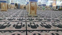 buy-sell home-kitchen carpets-rugs سجاده فرش برای مساجد