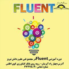 services educational educational دوره آموزشی Fluent