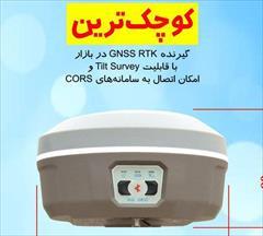 digital-appliances gps gps گیرنده GNSS مولتیفرکانسه KQGeo مدل M8mini
