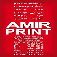 services printing-advertising printing-advertising طراحی سررسید و تقویم