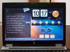 digital-appliances software software نرم افزار digital signage