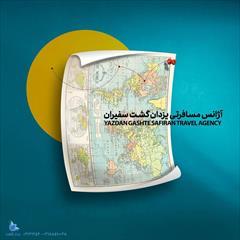 tour-travel travel-services travel-services یزدان گشت سفیران مرکز تخصصی ویزای کانادا 02141454