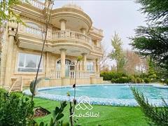 real-estate land-for-sale land-for-sale باغ ویلا لوکس 1075 متری در صفادشت ملارد