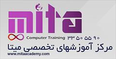 services educational educational آموزش مجازی سازی ESXi در کرج
