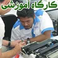 services educational educational آموزش تعمیرات مادربرد