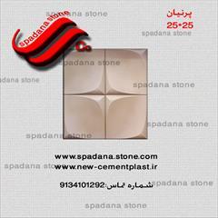 services construction construction فروش قالب موزاییک، قالب سنگ مصنوعی، قالب نما وکف،