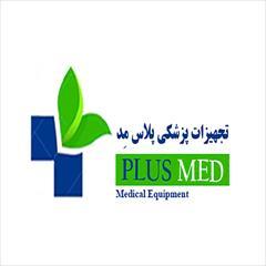 services health-beauty-services health-beauty-services ضدعفونی کننده ابزار و لوازم پزشکی پرفکتان اندو