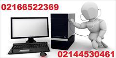 services hardware-network hardware-network نصب و راه اندازی سرور،پشتیبانی شبکه 02166522369