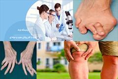 services health-beauty-services health-beauty-services آزمایش روماتیسم فرداد (آزمایشگاه)