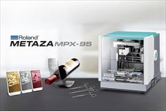 services printing-advertising printing-advertising دستگاه حکاکی برروی فلزات Roland MPX-95