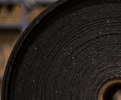 services industrial-services industrial-services ورق لاستیکی-ورق منجیددار-لاستیک منجیدار-پلی استر