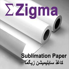 digital-appliances printer-scanner printer-scanner فروش کاغذ رول سابلیمیشن zigma