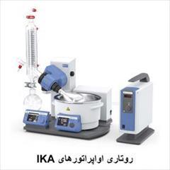 industry medical-equipment medical-equipment آراتجهیز تجهیزات آزمایشگاهی و محصولات نمایندگی ika