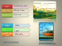 services administrative administrative بتازگی تسهیلات خرید واگن مسافربری و باری