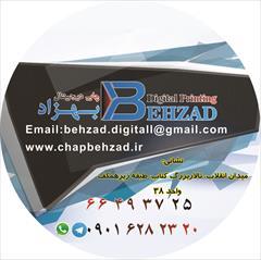 student-ads translation-typing translation-typing چاپ و پرینت و صحافی ارزان و دانشجویی