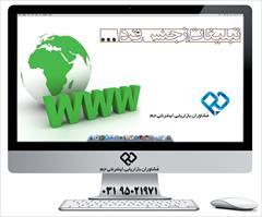 services printing-advertising printing-advertising صادرات محصولات با اینترنت و افزایش فروش محصولات