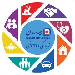 services financial-legal-insurance financial-legal-insurance خرید و سفارش آنلاین انواع بیمه نامه - بیمه سامان