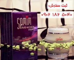 buy-sell personal health-beauty خرید کرم ضدچروک صمیم 5040