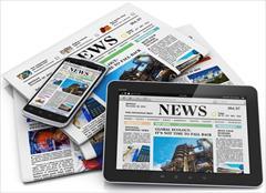 industry packaging-printing-advertising packaging-printing-advertising طراحی سایت خبری