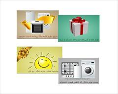 buy-sell home-kitchen kitchen-appliances نمایندگی محصولات بوش