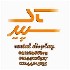 digital-appliances Audio-video-player Audio-video-player فروش واجاره تلویزیون شهری واجاره نمایشگرLED