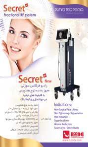 industry medical-equipment medical-equipment دستگاه آراف فرکشنال سوزنی Secret RF Fractional