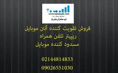 services administrative administrative تقویت انتن موبایل دیجی کالا | انتن تقویتی موبایل