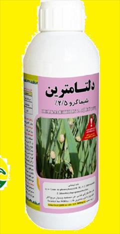 industry agriculture agriculture فروش سم حشره کش دلتامترین