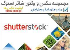 services printing-advertising printing-advertising وکتور و عکس های شاتر استوک برای طراحان و هنرمندان