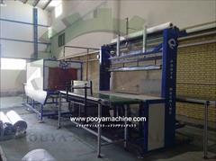 industry machinary machinary شرینک پک پارچه