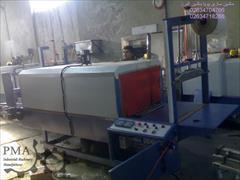 industry machinary machinary شرينك تونل بزرگ
