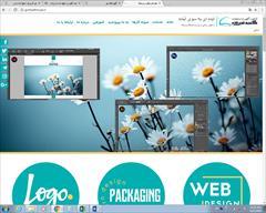 services software-web-design software-web-design معرفی سایت گنبد فیروزه