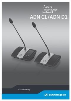 digital-appliances Audio-video-player Audio-video-player سیستمکنفرانس SENNHEISER