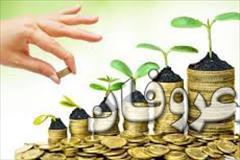 services financial-legal-insurance financial-legal-insurance سرمایه گذاری با سود عالی