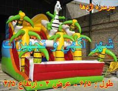buy-sell entertainment-sports toy استخر توپ بادی کلبه  کد :  ST – 4