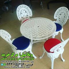 buy-sell home-kitchen table-chairs میزصندلی طاووسی