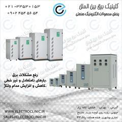 industry industrial-automation industrial-automation استابلایزر , تثبیت کننده ولتاژ