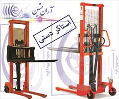 industry machinary machinary استاکر1تن