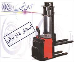 industry tools-hardware tools-hardware استاکر برقی