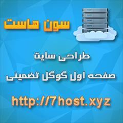 services software-web-design software-web-design هاست + دامنه + ساخت سایت کامل فقط 350 هزار تومان