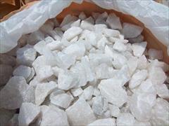 industry mine mine فروش ویژه سیلیس شرکت توسعه معادن و مواد معدنی آسیا